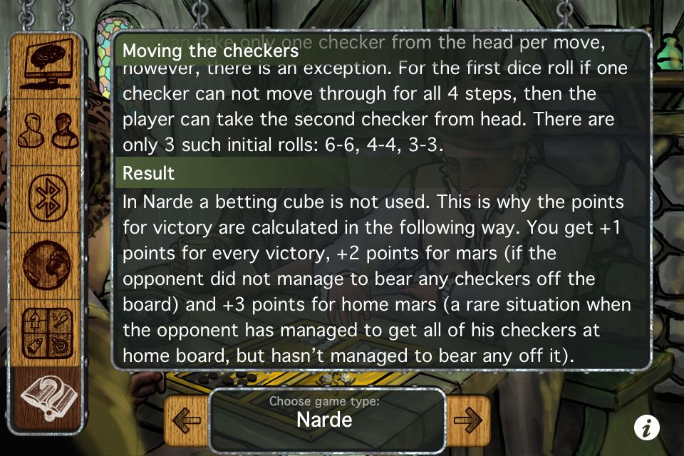 Masters of Backgammon v.1.3.3.